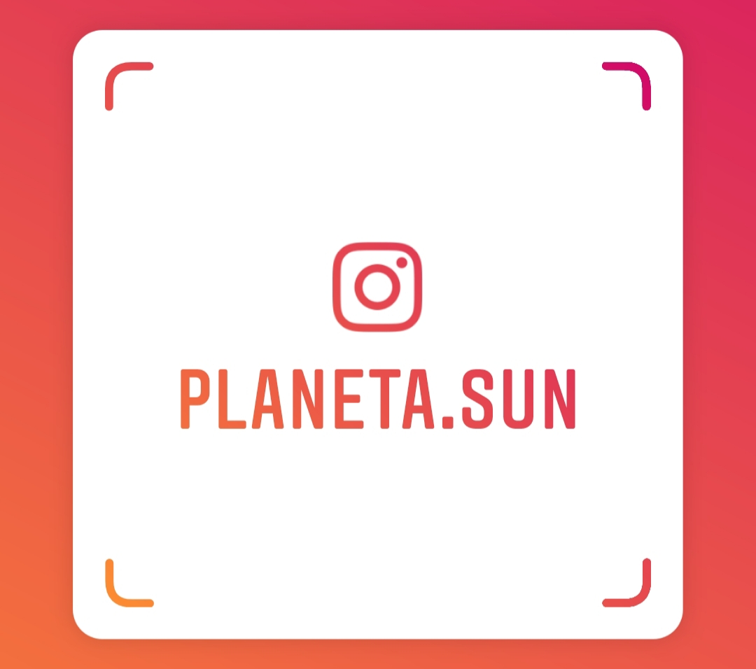Наш Instagram,кликай  картинку